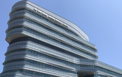 UC San Diego Health Launches New Center To Spur Patient-Centered Technologies